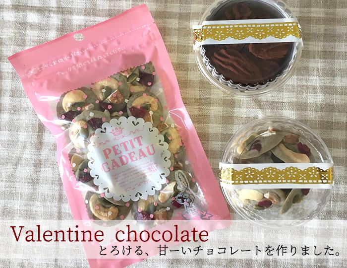 3月うさぎ、オリジナルチョコレート販売