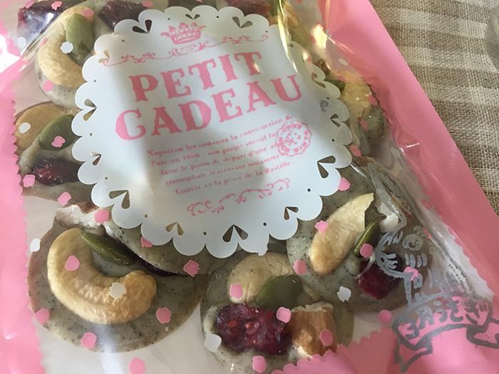 バレンタインデー用のチョコケーキと生チョコを店頭で販売,3月うさぎ、テイクアウトケーキ、大野城のケーキ屋さん