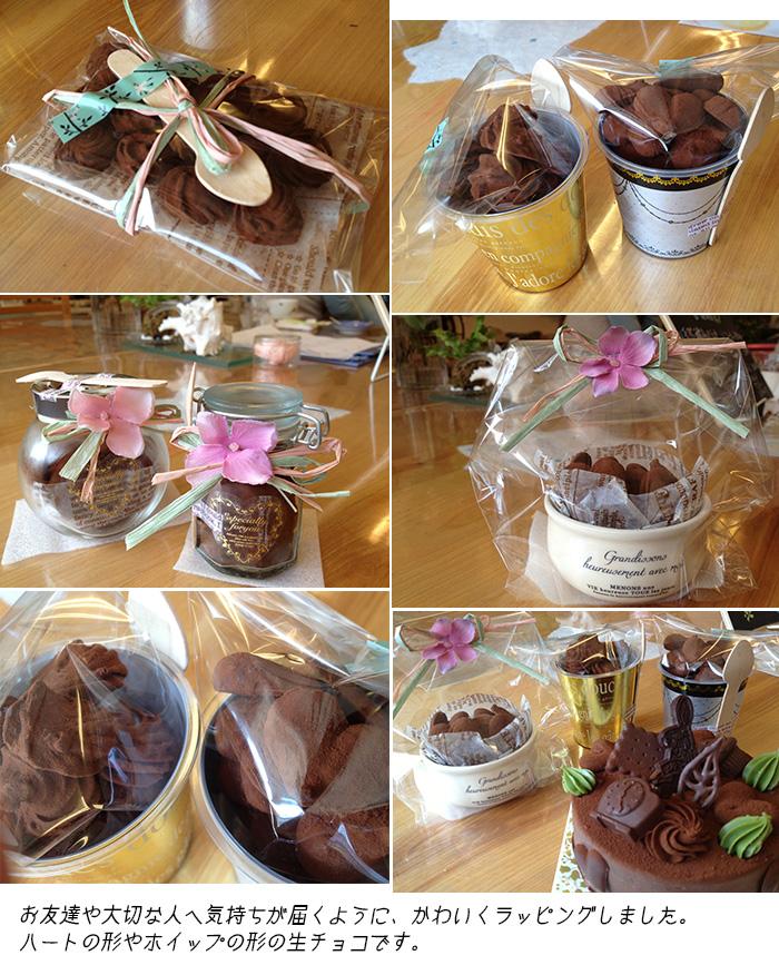 バレンタインデー用のチョコケーキと生チョコを店頭で販売, 3月うさぎ、テイクアウトケーキ、大野城のケーキ屋さん
