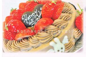オーダーケーキを作るなら福岡県大野城市にある3月うさぎ