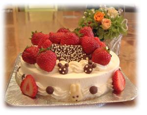 オーダーケーキを作ります福岡県大野城市にある3月うさぎ
