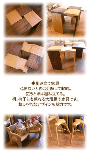 オーダー家具を作るなら福岡県大野城市にある3月うさぎ