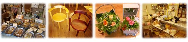 手作り感あふれるインテリア雑貨、ハンドメイド、エコ雑貨など、手作り雑貨を中心に取り扱っている福岡県大野城市にある3月うさぎ