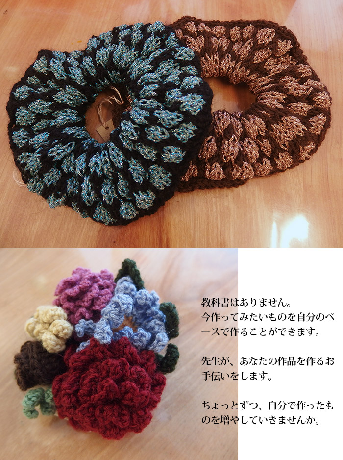 手編み教室 福岡県大野城市にある3月うさぎでは手編み教室を開いています