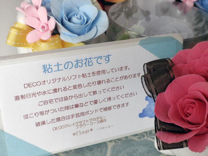 クレイクラフト福岡県大野城市にある3月うさぎでは各種のハンドメイド教室を開いています