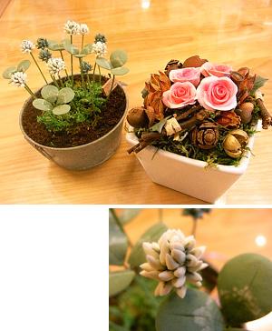 樹脂粘土教室なら福岡県大野城市にある3月うさぎ