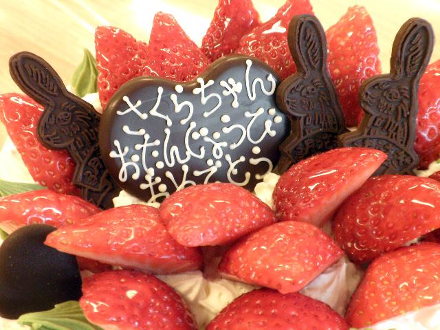 誕生日ケーキ、イチゴケーキ、オーダーケーキ、ホワイトケーキ
