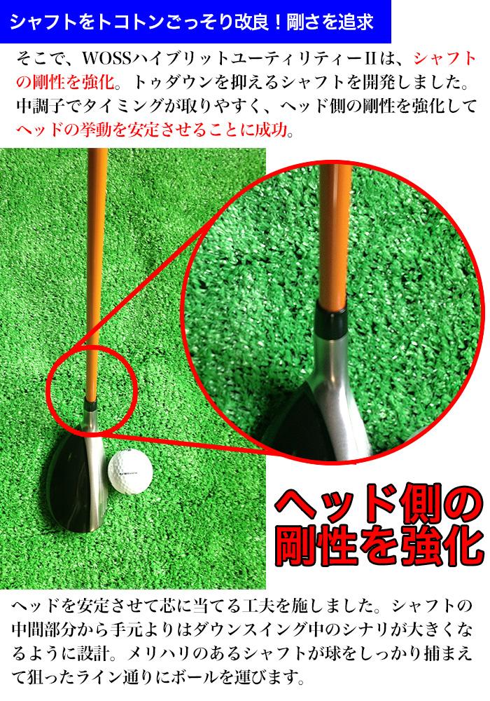売れるランディングページ、ゴルフ、ゴルフクラブ